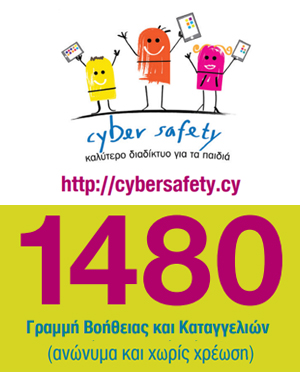 Safer Internet -1480 Helpline & Hotline